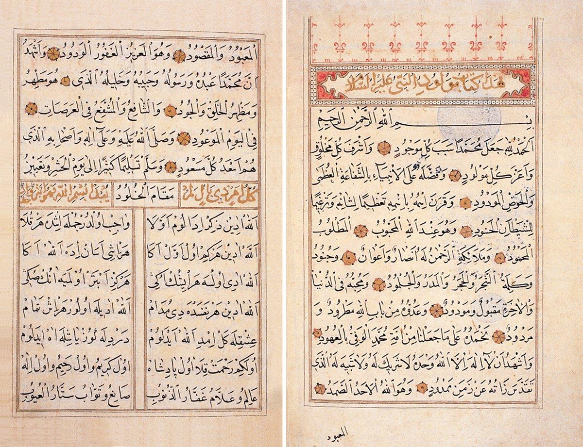 Mevlid Nedir, İlk Defa Ne Zaman Yazılmıştır?