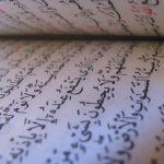 """Tahsin Varol'dan """"Kuran'ı Kerim'in Şiirsel Çevirisi"""""""